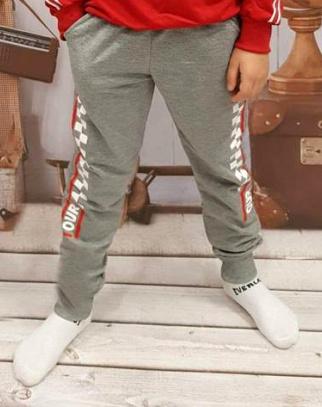 Spodnie dresowe Meta - szary