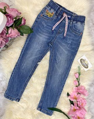 Spodnie Jeansowe Chłopięce Dano